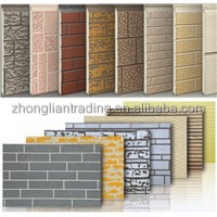 insulated metal wall panel