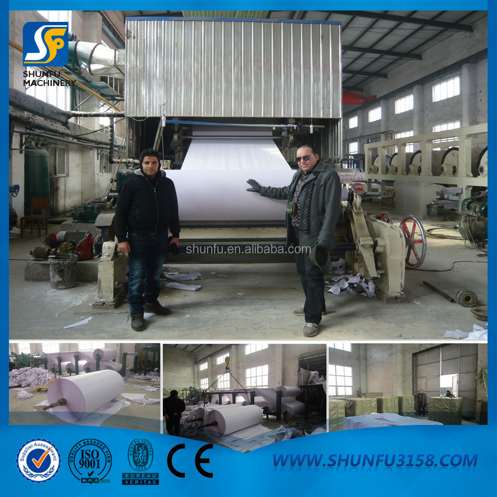 1092mm single cylinder and single line writing paper machine line