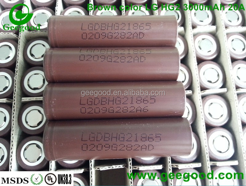 Original brown LG HG2 3000mAh high amp 20A 3.6V 18650 battery
