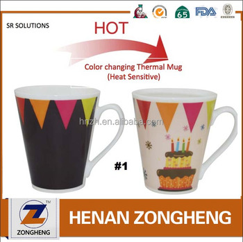 Philippines travel sublimation heat press color changing magic coffee mug