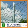 Alibaba China Used Chain Link Fence for sale