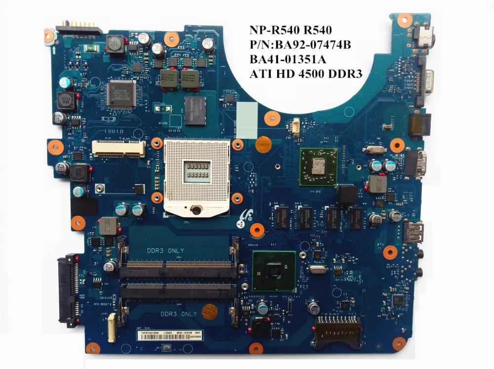 三星np300e5a电路图纸