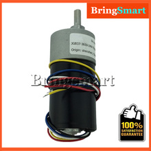 12-30V Mini Motor 24 Volt DC Brushless Gear Reduction Motor JGB37-3650