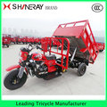 2016 alibaba China supplier tipper 250CC 300CC 3 WHEEL MOTORCYCLE