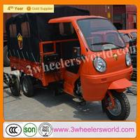cargo heavy duty three wheeler tricycle/ cargo triciclo/ gas rickshaw chongqing gold supplier