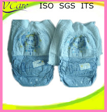 factory production jeans picture baby training diaper pants