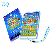 2017 muslim product educational toys Arabic and English islamic quran ipad