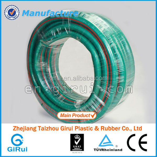 Bursting pressure 15bar 50m 1/2'' flexible reinforced pvc garden hose
