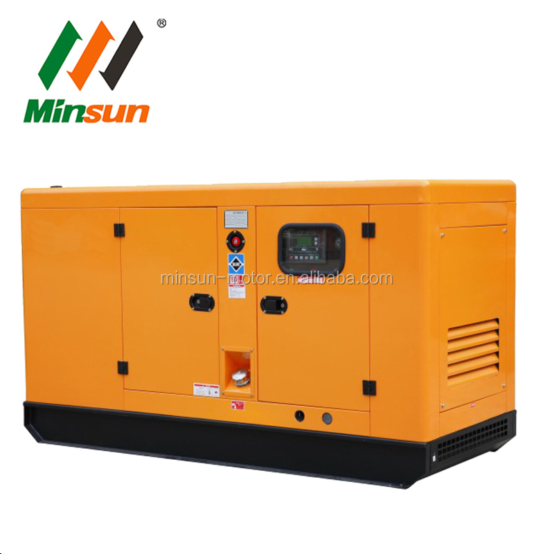 Assessed gold suppliers YUCHAI 70 kva diesel generator 60kw soundproof diesel with canopy