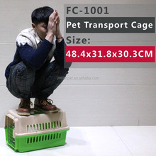 Small Plastic pet cage& carrier for 5 KGS(11 pounds)