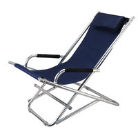 high quality folding sunshine deck beach rocking chair