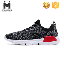 China factory best design popular casual shoes men comfortable walking sneakers 2017 flyknit shoes