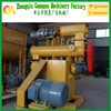 ring die animal feed pellet machine cow feed pellet mill cattle feed pellet machine