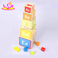 Creative intelligent wooden stacking cups for baby W13D079