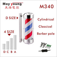 Chromed plated flat caps rotating barber shop pole lights
