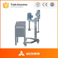 tumbler mixer machine, high speed mixer, syrup mixing plant
