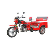 Open cargo 250cc Three Wheel Motorbike for sale