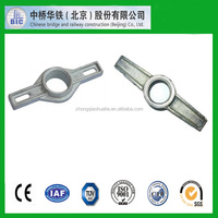 High Quality ringlock Scaffodling ,rosette,scaffolding accessories,joint pin
