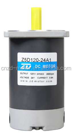 ZD DC motor (90mm) with milling keyway