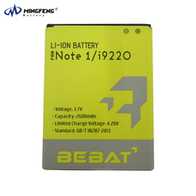 EB615268VU Mobile Phone Battery For Samsung Galaxy Note I9220 GT-N7000 N7000 GT-I9220 I889 I9228