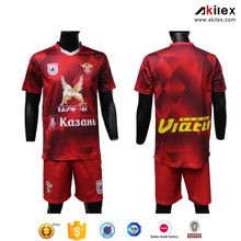 High quality team dri fit soccer uniform set