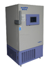 2016 CE certificate Star product of -86 ultra low temperature freezer