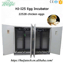 Trust brand HuiJu chicken egg incubator HJ-I25 with 256 egg trays