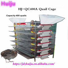 alibaba china automatic quail cage 6 layer egg chicken cage/poultry farm house design HJ-QCX400
