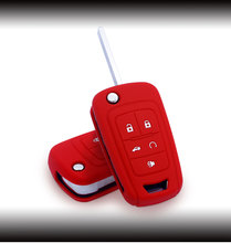Best Quality Modified Flip Button Silicone Car Key Protect Cover For Chevrolet