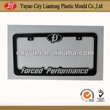 novelty license plate zhejiang
