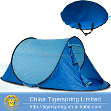 Foldable Outdoor Camping Bed Tent 2 Person