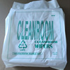 Industrial Wipes Cleanroom Wiper 100 Polyester