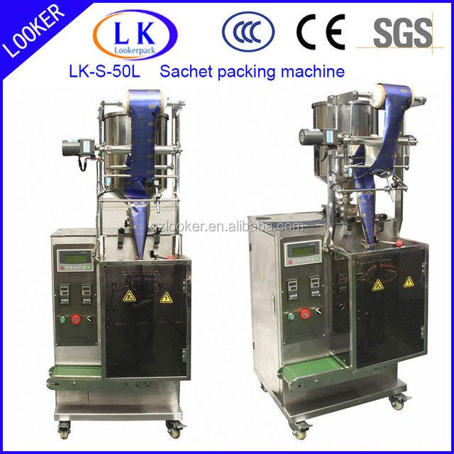 cosmatic cream lotion sample sack / trial pack sachet cosmatic filling machine