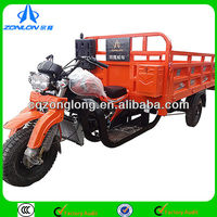 150cc/200cc/250cc/300cc/350cc/400cc China Three Wheel Motorcycle Hot Sale in 2014