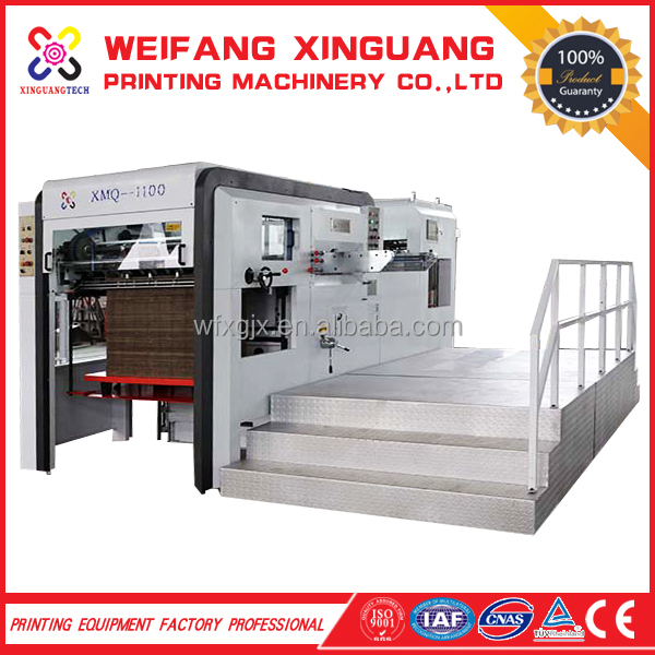 XMQ-1100mm big size auto printing and die cutting machine for labels