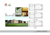 4*40 ft economical modular prefab villas