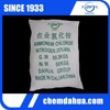 China best popular ammonium chloride for industry