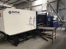 used HAITIAN injection molding machine year 2015