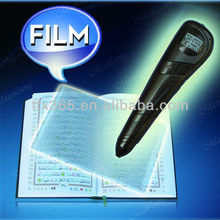 Best price and huge shippment holy quran blind reading pen