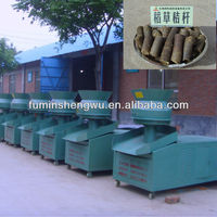 Bio briquette machine,Biomss fuel machine