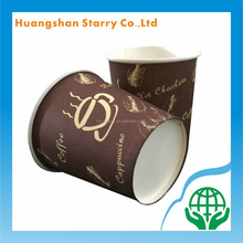 Take Away Disposable Wholesale Hot Coffee Paper Cup