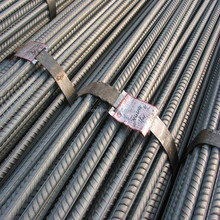 Chinese Manufacture BS4449 B500B Reinforcing Steel Rebars