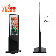 New slim design digital signage display kiosk floor stand LCD advertising player factory price