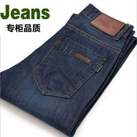 New Fashion Destroyed Jeans Trousers Latest
