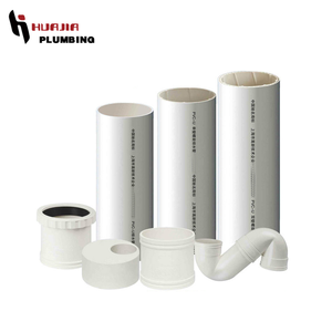 JH0188 water well pvc pipe 25mm pvc pipe 1 pvc pipe