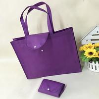 Reusable tote bag wholesale non woven fabric reusable shopping bag