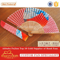 Dancing Gifts Fans High Quality Fans Custom Dancing Gifts Fans