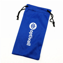 Microfiber Drawstring Pouch Bag With Logo Printed