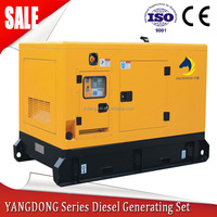 CE ISO approved low noise 100kva Soundproof Electric Diesel Generator Set