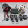 car alarm and tracking system BIGHAWKS CA703-8231 vw auto security flick key A6L flip case